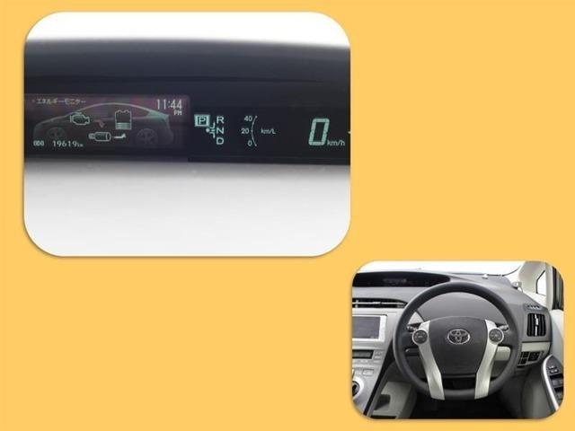 メーターはデジタル表示!走行中でも確認しやすい大きさのスピードメーター!ほかにもハイブリッドの充電状況なども確認出来ます!