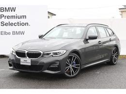 BMW 3シリーズツーリング 330i Mスポーツ ベージュ革Mブレーキ トップビューカメラ