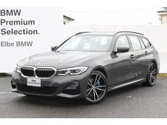 BMW 3シリーズツーリング の中古車 330i Mスポーツ 大阪府堺市中区 598.0万円