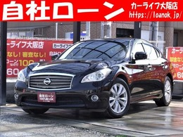 日産 フーガ 3.7 370GT 自社 ローン対応