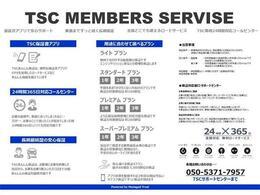 当店のお車は品質の証として日本全国の整備工場で対応可能な一年間走行無制限の保証を無料でお付けしております。また、もしもの場合に備えて24時間、365日対応可能なレッカーサービスも無料で付いております。