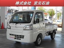 ダイハツ ハイゼットトラック 660 スタンダード 3方開 社外ナビ キーレス オートマ車 レンタUP