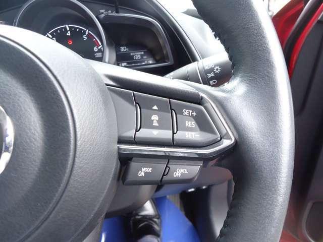 マツダ、レーダー、クルーズ、コントロール、設定した速度で前方の車を追従走行できるシステムです。
