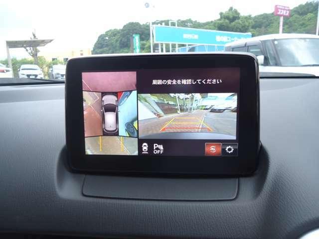 目線が難しい領域を映像で表示、毎日の運転をサポート360度ビューモニター。