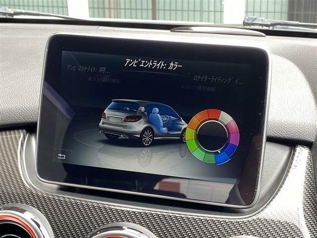 レザーエクスクルーシブパッケージのアンビエントライト装備☆12色の中からお好みの色を選択できます☆