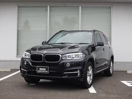 BMW X5 xドライブ 35d xライン 4WD アダプティブLEDライト ハーマンカードン
