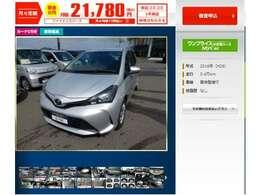 月々定額払いで、マイカーリースも可能です。https://www.carlease-online.jp/ucar/oneprice/detail.php?mc=1&id=00010518