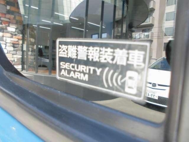 セキュリティー装置も付いてとっても安心!