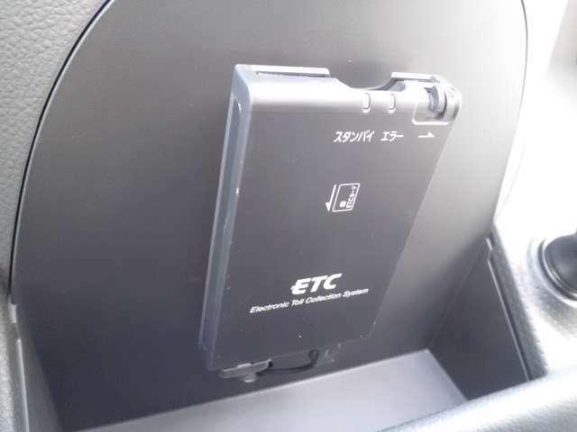 高速道路の必需品「ETC」搭載