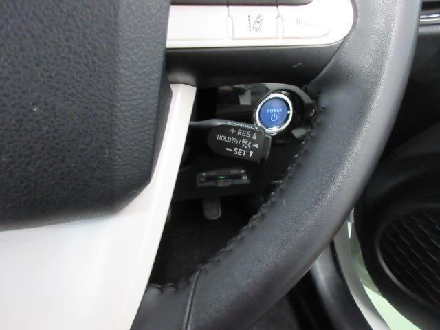 高速道路や長距離走行時など、アクセル操作をしなくても速度を一定に保ってくれる『クルーズコントロール』