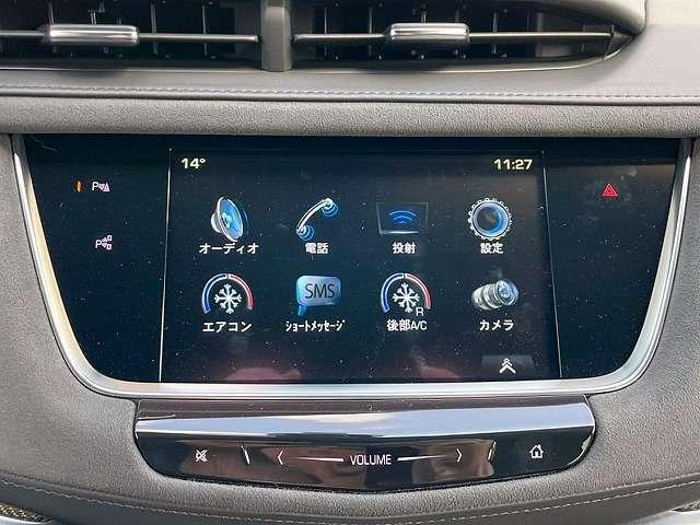◆ディスプレイオーディオ/アラウンドビューモニター/アップルカープレイ/アンドロイドオート/Bluetooth/BOSEサウンドシステム◆