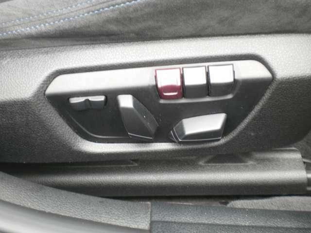 メモリー機能付き運転席パワーシート