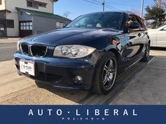 BMW 1シリーズ の中古車 120i 東京都町田市 23.1万円
