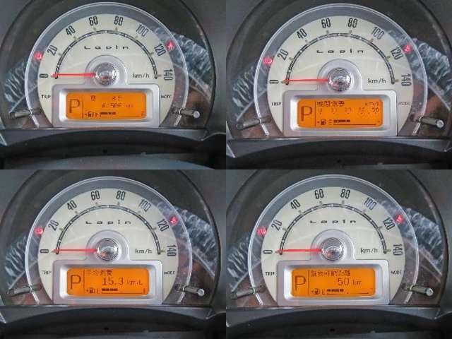 走行距離は61,506kmです!長く乗るにはピッタリな1台です!!