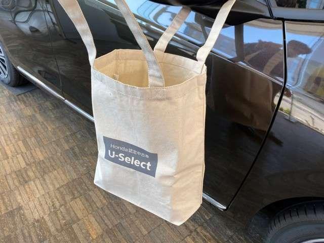 CarsAMAのオリジナルキャンペーン!!HondaCars尼崎にて中古車ご成約のお客様にHonda U-Selectオリジナルトートバッグをプレゼントさせて頂きます!(先着順となりますので商品が無くなり次第終了とさせて頂きます)