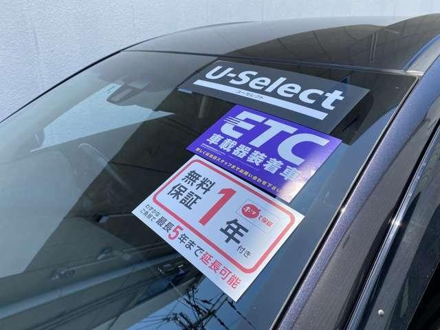 期間:1年 距離:無制限 保証費用は本体価格に含まれています。また、初度登録から10年を経過していない車は、お客様の別途ご負担により保証期間の延長が可能です。