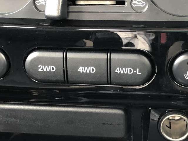 4WDの切り替えはボタン式!ワンタッチで便利です(^^♪