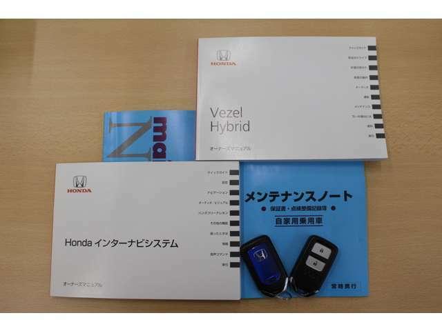 新車時の保証書・整備手帳・車両取扱い説明書・ナビゲーションの取扱い説明書も残っております。