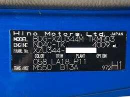 初度登録年月:平成19月4月 5MT・3ペダル 左電動格納ミラー・集中ドアロック