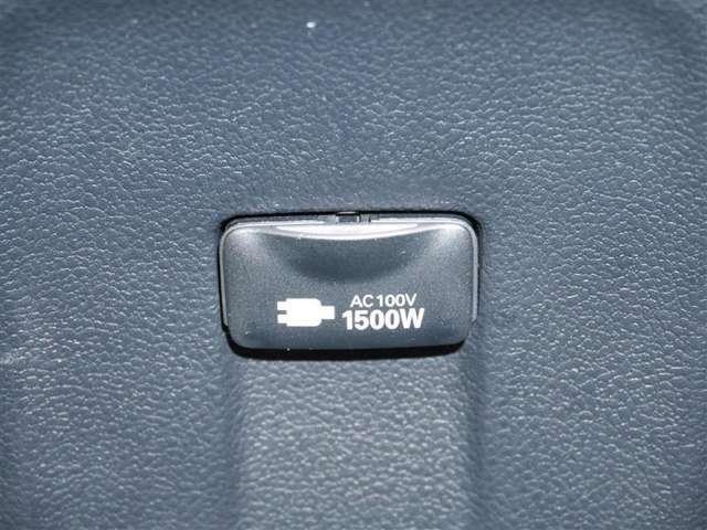 1500Wまで使えるAC100Vコンセント!