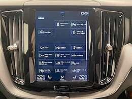 【IntelliSafe】「車間距離警告機能」「レーンアシスト」「パークアシスト」など枚挙に暇がないボルボの予防安全装備群。その作動状況はワンタッチのガイド表示により一目で確認可能です。