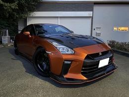 日産 GT-R 3.8 ブラックエディション 4WD USA 輸入 カスタム済