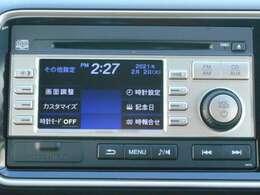 センターパネルにスッキリと収まったCDオーディオ(CD再生AM/FMチューナー)です!お気に入りの音楽・ラジオを聴きながら楽しいドライブをお楽しみくださいね♪