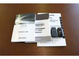 車両の取説、保証書、Sキーレスと書類関係は全て揃っております。