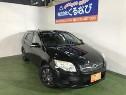 トヨタ カローラフィールダー 1.5 X HIDセレクション 特別仕様車純正DVDナビフルセグTVETC