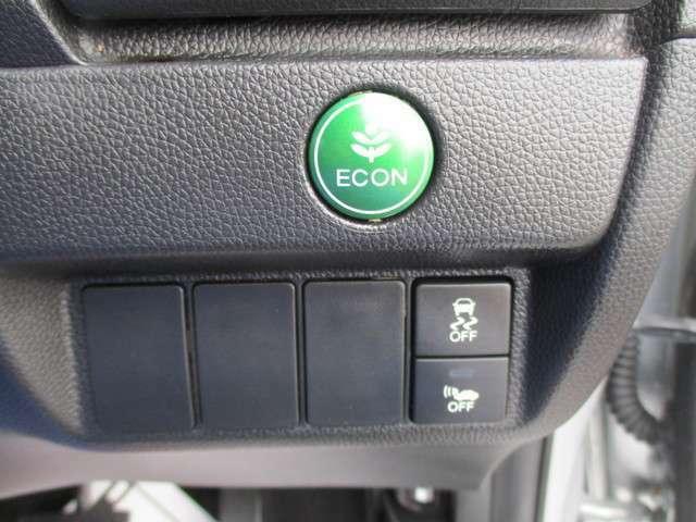 エコモードでエコドライブを