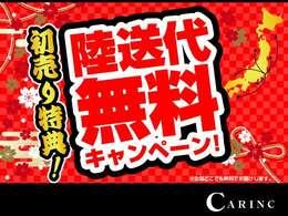 軽自動車・ミニバン・1BOX・ステーションW・コンパクト・高級セダン!グループ在庫1000台以上!