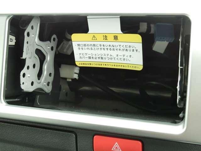 カーナビ+バックカメラが必要なお客様は、Aプラン(ナビ+バックカメラ付)を是非ご検討ください。