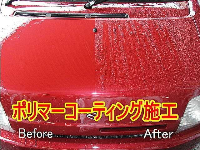 Bプラン画像:納車時にはキレイな車両でお渡し出来ます!是非ご利用下さい!ポリマー終了証明書発行致します!