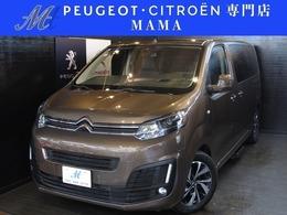 シトロエン スペースツアラー M Shine BlueHDi Peugeot&Citroenプロショップ 国内未導入