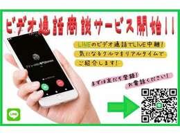 ご遠方への販売実績も豊富!北海道から沖縄まで、日本全国へのご納車が可能です!コロナ対策トしてTV電話でもお車の詳細をしっかり確認頂けます。