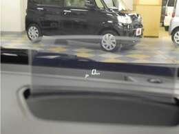 「ヘッドアップディスプレイ」進行方向から目を離さずに車速などを確認出来ます!