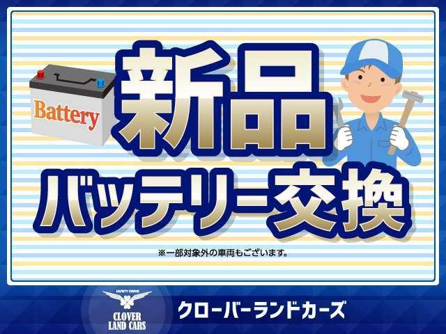 新品バッテリー交換で安心のカーライフ♪LINEでのお問合せもOKです。