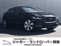 ジャガー Iペイス SE 4WD 元デモカー20AW360度カメラACC黒革ヒータ