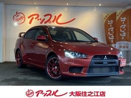 三菱 ランサーエボリューション 2.0 GSR X 4WD 18インチAW・前後ドラレコ