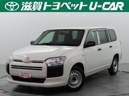 トヨタ プロボックスバン 1.5 DX コンフォート ディーラー保証1年付