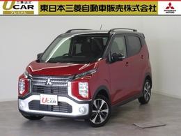 三菱 eKクロス 660 G 4WD デジタルルームミラー・4WD