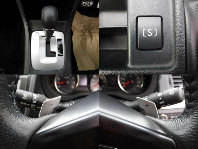 Sモード付CVTオートマチックで、燃費・レスポンスも良好です。 マニュアルモードで、ステアリングパドルシフトで変速操作が可能です。