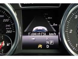 レーダーセーフティーパッケージ標準装備:安全装備も備えており、安心してお乗り頂けます!!