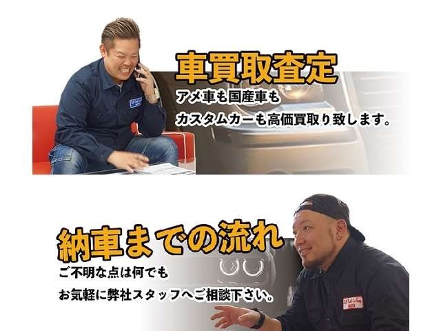 Bプラン画像:「SJS TOTAL CAR SHOP・名古屋を拠点に全国に中古車を販売中」で表示されます!多数様のご来店お待ちしております♪
