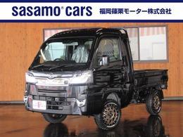 ダイハツ ハイゼットトラック 660 ジャンボ SAIIIt 3方開 4WD 届出済未使用車 社外アルミ リフトアップ