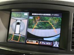 純正メーカーオプションナビ装着です!!アラウンドビューモニターを装備!【駐車の際、画面に車を真上から捉えた映像が映ります。駐車の際にとても便利な装備です♪】