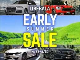 LIBERALA札幌白石では、EARLY SUMMER SALE を開催中でございます!お乗り換えや新規ご購入をご検討中のお客様、是非この機会にお問い合わせ、ご来店をお待ちしております。