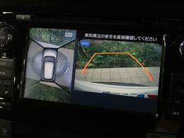 メーカーオプション純正コネクトナビ♪【アラウンドビューカメラ】上から見下ろしたような視点で車の周囲を確認することができます☆縦列駐車や幅寄せ等でも大活躍です!!