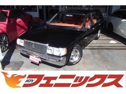 トヨタ クラウンバン 2.0 スーパーデラックス 丸目4灯タイベル交換ローダウン専用AW