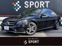 メルセデス・ベンツ Cクラス C200 スポーツ エディション(ベース仕様) 左ハンドル限定車 純正ナビTV LED